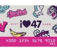 Gift Card 47 Street $100